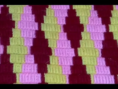 How to Make A Beautiful Cross Stitch Woolen Ason Tutorial- Woolen Asan Selai Design- Hand Embroidary