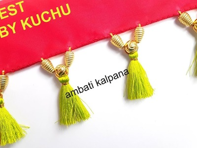 How to make simple and easy baby kuchu.tassels || beautiful baby kuchu design for beginners