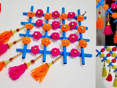 Wall hanging craft ideas with wool | DIY Wall Hangings from Woollen Tassel and colour Paper