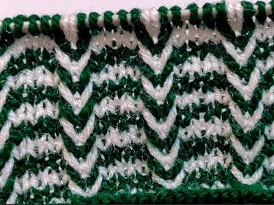 Easy Two Colour Knitting Pattern | Shree Knitting