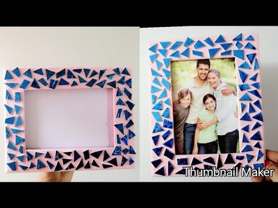 How to make unique photo frame at home|DIY photo Frame|diy cardboard photo frame at home