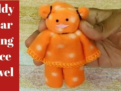 1 minute teddy bear from face towel. how to make teddy bear at home