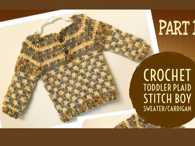 Crochet unique design toddler baby boy sweater.cardigan part 1 - Tamil version