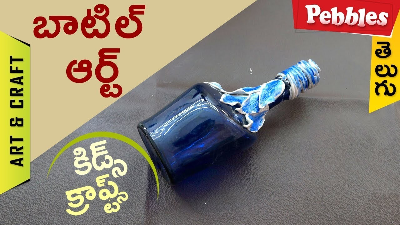 How to Decorate Bottle Art with Colors | DIY Crafts for kids | in Telugu