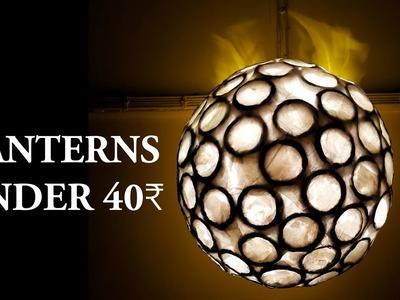 How To Make A Lantern from newspaper   DIY Lantern below 40₹ colorful lantern