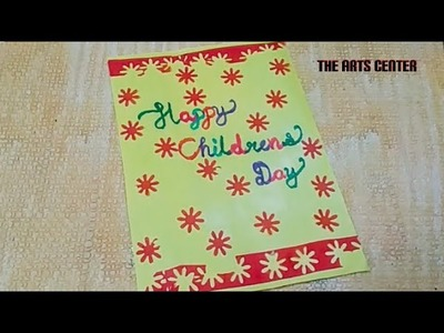 How to make Beautiful Children's Day Card.Card Idea for Kid's.Interesting Card Idea.Card Tutorial