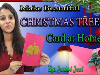 How to make| Beautiful Pop Up Christmas Tree Card| At Home in 4 Minutes | Very Easy Greeting Card