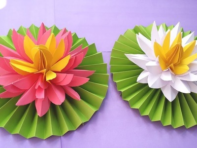 How to make paper Lotus flower?