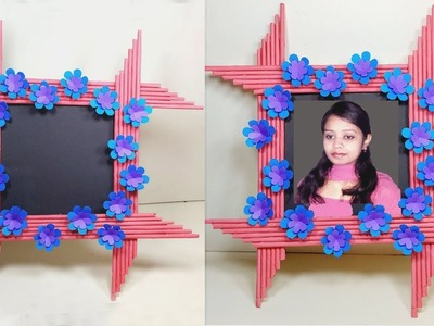 How to Make Very Beautiful Paper Photo Frame!! DIY Photo Frame | Jarine's Crafty Creation