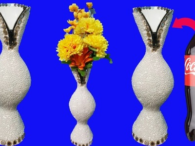 Plastic bottle flower vase||how to make flower vase with plastic bottle||dustu pakhe