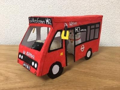 DIY Paper Toy London Bus H2 Golders Green