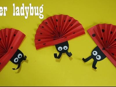 Ladybug Paper Craft For Kids | How to make  Paper ladybug  Craft ideas for kids