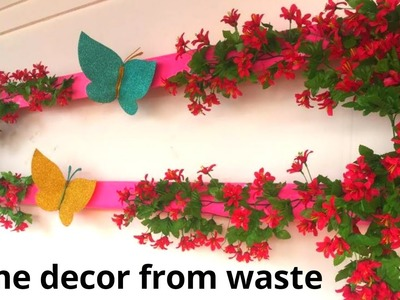 Wall Decoration ideas|| How to make a cardboard photo frame||birthday party decoration ideas