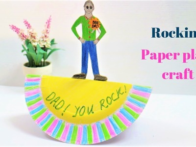 Fathers day craft for kids-Fun rocking paper plate craft idea for preschoolers & kindergarten