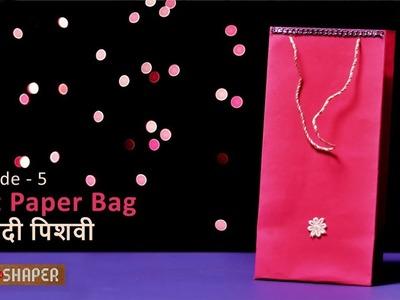 Gift Paper Bag   Marathi   PaperCraft Channel