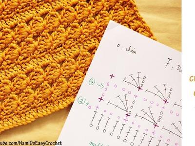 Easy Crochet: How to read crochet chart #05
