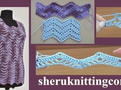 Easy to Crochet Pattern 9