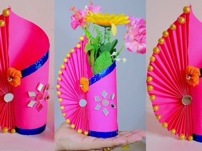 Easy way of making Paper Flower Vase | How to Make a Flower Vase at Home | Simple Paper Craft DIY