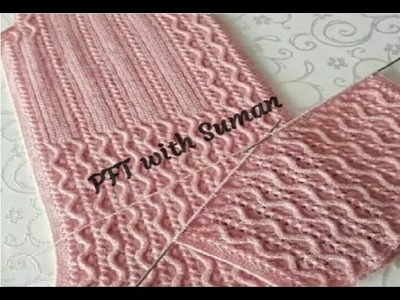 New knitting design.pattern #87 for cardigan, sweater, jacket, frock ||in hindi||