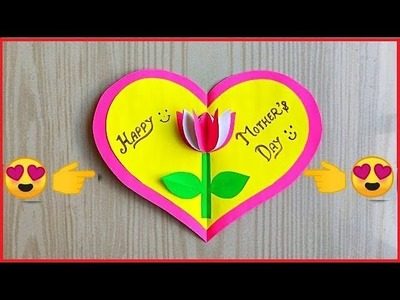 Easy and beautiful card for mother's day. handmade mother's day greeting card