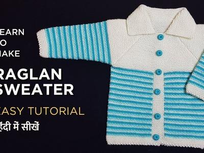 Easy to make Raglan Sweater - My Creative Lounge