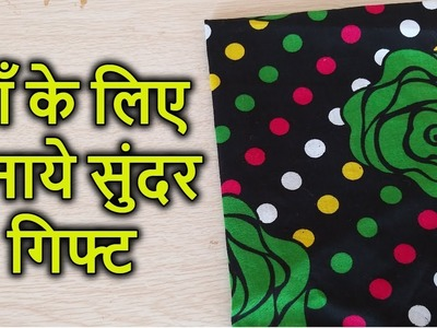 HOW TO MAKE LADIES PURSE WITH WASTE CLOTHS - MAGICAL HANDS HINDI SEWING TUTORIAL