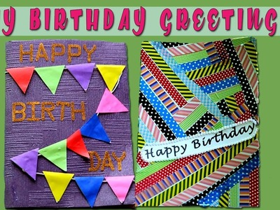 Birthday Greeting Card Idea | DIY Birthday Card | Looke Art and Craft