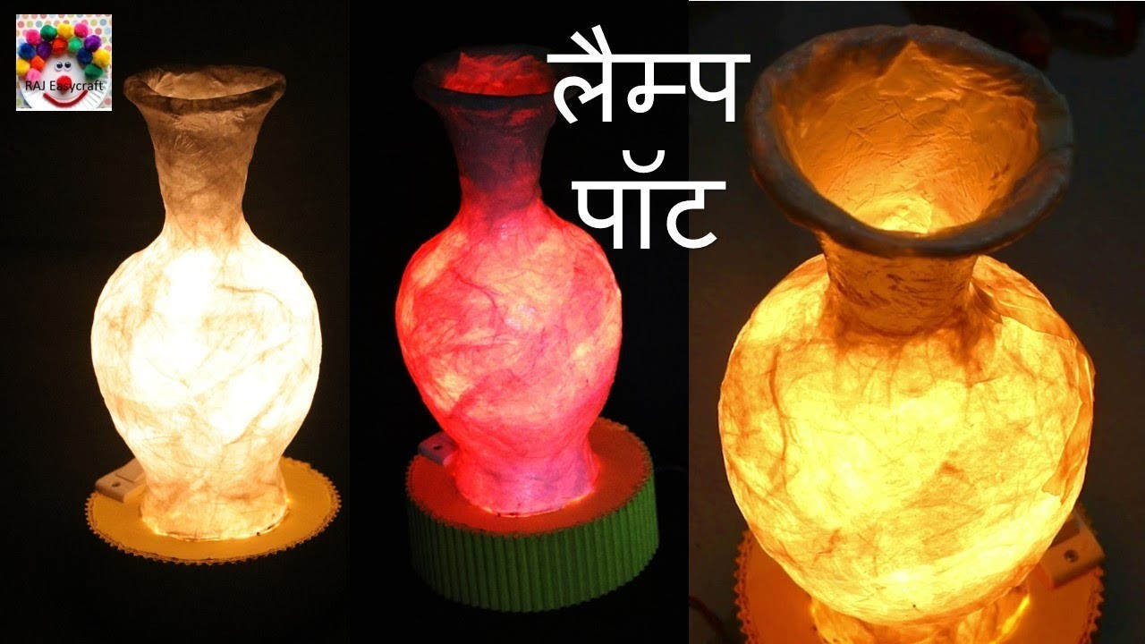 DIY ! Easy home decor paper lamp    paper pot lamp    DIY & craft idea