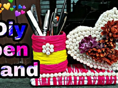 Diy How to make pen stand from Cardboard wast plastic bottle ,wool and pearl.Best Use out of wast