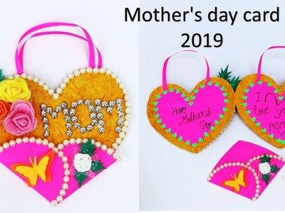 DIY ! Mothers Day Card ||  greeting card making at home || easy paper craft