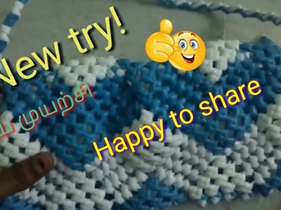 Plastic wire koodai zig zag pattern first time in youtube hand bag model