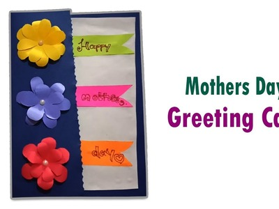 DIY Mothers Day Greeting Card | Happy Mothers 2019 | Best Mothers Day Gift | Paper Crafts | Crafting