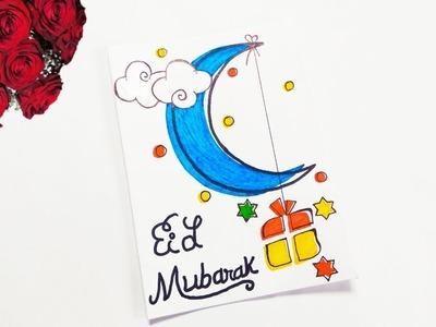 Eid cards making ideas | greeting card for eid mubarak | diy eid cards | happy eid mubarak card