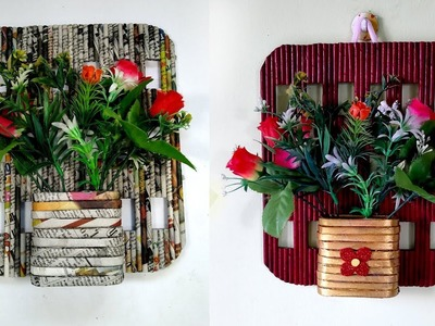 Newspaper Recycle idea | DIY Wall hanging Flower vase | Best out of waste