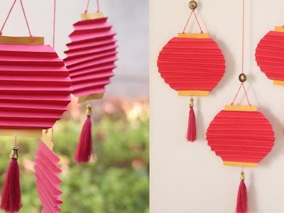 Paper Lamp wall hanging tutorial - Easy wall hanging decoration ideas