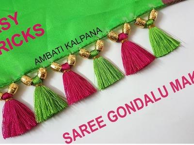 Saree gonde making easy || Saree gonde designs. Saree gondalu with beads (Simple Trick)