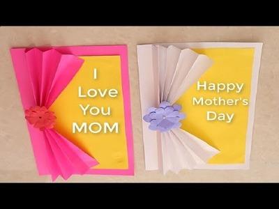 Easy & Beautiful Mothers Day Card | Handmade Mothers Day Greeting Card | Cute Ideas for Mothers Day