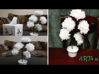 Tissue paper  flower  making with white tissue.Best Out Of Waste.Malayalam utube channel.ART4 u