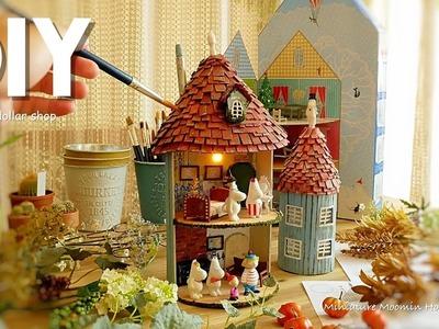 DIY☺︎miniature Moomin's dollhouse ダンボール屋根のムーミン風ドールハウス~ミニチュアベット、ドレッサーetc~の作り方