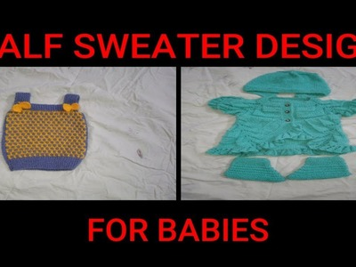 BABY HALF SWEATER DESIGN I KNITTING I AAA CREATIONS