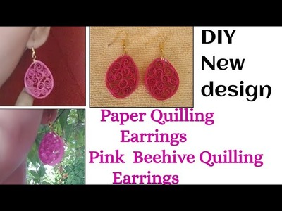 ????Paper Quilling Earrings.Pink  Beehive Quilling Earrings.DIY.New Design ????
