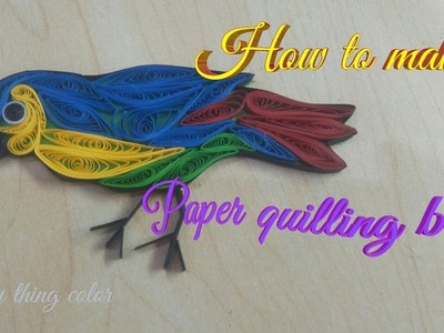 #quillingcraft #Handcraft Easy Quilling Birds | Quilling Craft | Rj Crafts