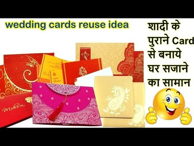 3 Ideas of  Old Wedding Card Craft | Best out of Waste | Wedding Card Craft  Ideas |