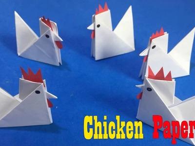 Chicken Paper Craft For Kids | easy paper Chicken craft ideas step by step