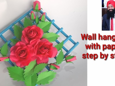 Diy wall hanging craft ideas | paper flowers | paper craft | wall hanging from paper