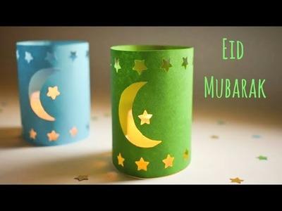 Easy EID Paper Lantern |  EID Lantern Craft Ideas for Kids | Easy & Cute Craft with Paper #eidcrafts