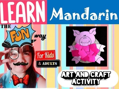 Easy step to make PIG (小猪手工)ART and CRAFT : Learn Mandarin Chinese the fun way with An ni lao shi