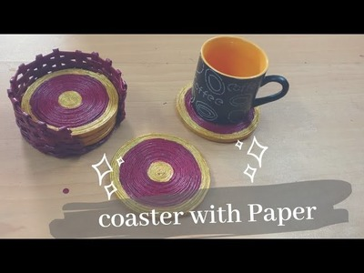 How To Make Coaster With Newspaper | DIY | Paper Craft | Best Out Of Waste