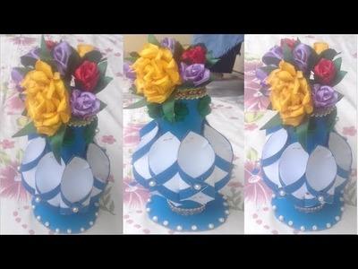 How to make vase with paper craft for decoration | Easy Paper Flower Vase | Flower Vase At Home