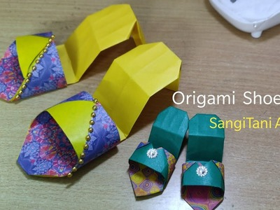 #Origami Shoes | Paper shoes with no glue | easy craft for kids | diy